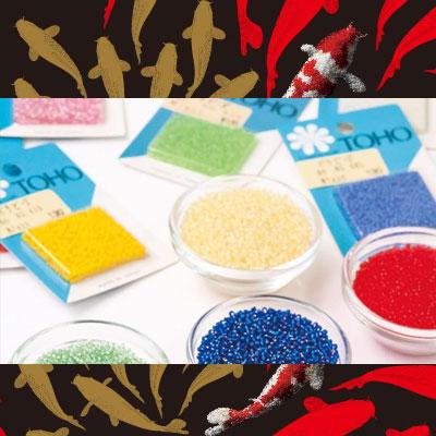 tohobeads net 0 MineBeads - Distributor of Cheap Quality Miyuki Seed Beads, Findings & Suppliers